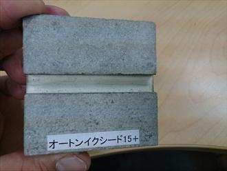 横浜市港北区で高耐久のシーリング材
