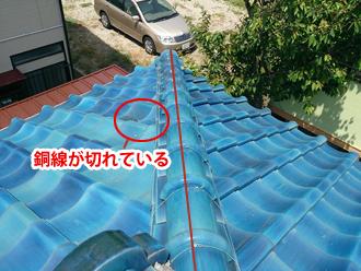 川崎市麻生区にて雨漏りのご相談で瓦屋根の劣化を確認
