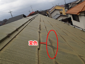 川崎市宮前区の屋根点検でスレートの密着による雨漏りが発覚