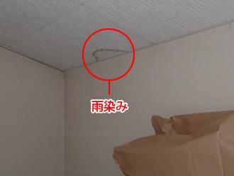 川崎市多摩区で金属瓦メタルルーフの屋根の雨漏り補修