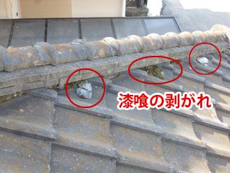 川崎市川崎区にて瓦屋根の漆喰の剥がれと棟のズレ