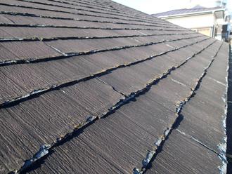 川崎市麻生区でスレート屋根材剥離によりカバー工法をご提案