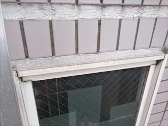 横浜市中区で外壁タイルからの雨漏り修理工事