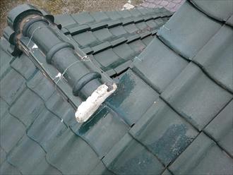 川崎市麻生区で瓦屋根の雨漏り調査をおこないました