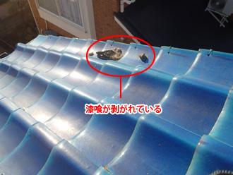 横浜市青葉区|漆喰剥がれやとんとん(防水紙)劣化から屋根葺き替え工事をご提案