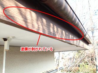 横浜市港北区|屋根材劣化により屋根カバー工法をご提案