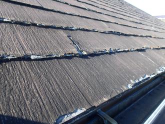 横浜市青葉区でニチハパミールのスレート屋根にて屋根材の劣化