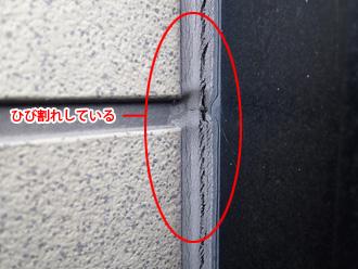 横浜市旭区でスレート変形による屋根葺き替え工事(事前調査)