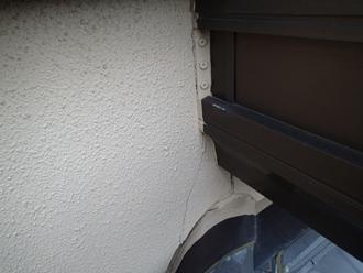 平塚市で瓦屋根の点検からお住まいの全体点検へ