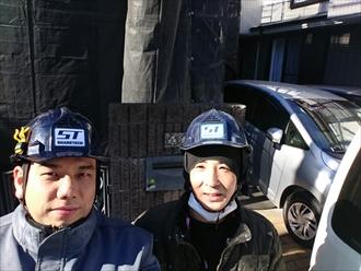 横浜市神奈川区で雪に備えて雪止め設置の検討中