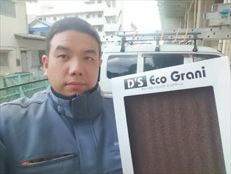 横浜市鶴見区で屋根カバー工事で屋根材の色決め