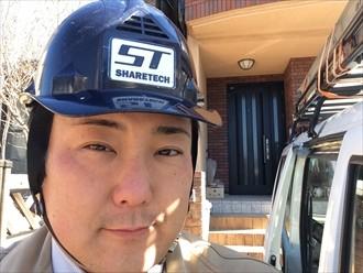 横浜市都筑区ご主人様が行ったバルコニー床のトップコート