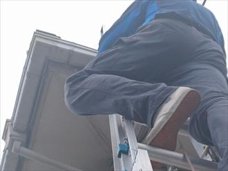 横浜市保土ケ谷区で廃盤になった雨樋の修理工事
