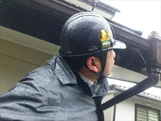 横浜市青葉区で屋上防水で雨漏りの原因になりやすい部分