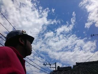 横浜市中区で雨漏りしている屋上の防水を直します