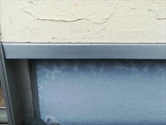 壁、水切り、立ち上がり部分