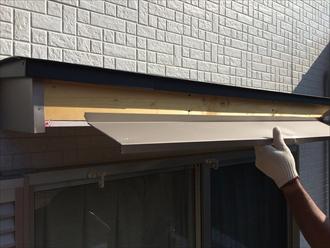 霧除けや破風の凹んだ板金は直すことが可能です|横浜市青葉区