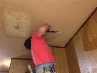 天井点検口を取付けて雨漏り発生箇所を明確にしましょう|横浜市青葉区