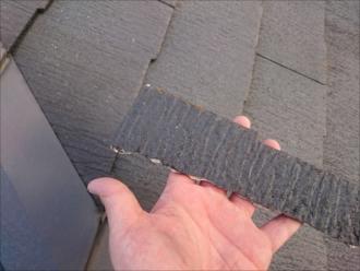 横浜市青葉区|風の影響でスレート屋根の一部が破損、保険の適用は?
