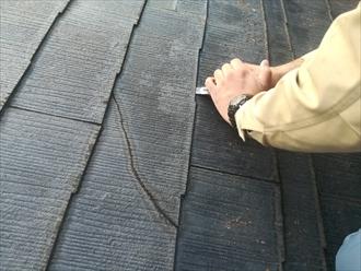 横浜市神奈川区|増築部分の屋根から雨漏り・原因は縁切り!?