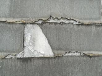 屋根材の剥離