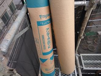 斜めのタイル部分をカバー工事で屋根リフォーム|川崎市高津区