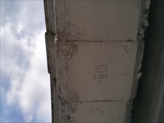 エスロンE-100