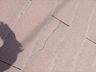 ファインパーフェクトベストを使用した塗装による屋根リフォーム|横浜市青葉区