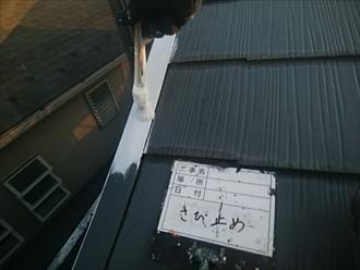 屋根塗装の現場から|横浜市青葉区