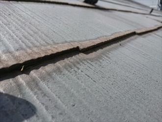 築20年のスレート屋根の傷みとは|横浜市青葉区