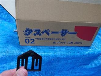 遮熱塗料サーモアイを使う横浜市緑区の屋根外壁塗装の現場にて