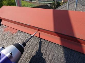 横浜市緑区築15年スレート屋根を塗装する前に棟板金をビスで補強