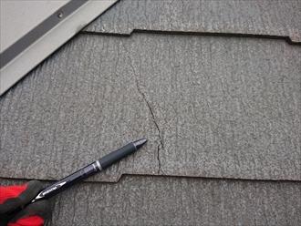 座間市小松原にて屋根調査、築40年のスレート屋根の傷みは屋根葺き替え工事にて解消しましょう