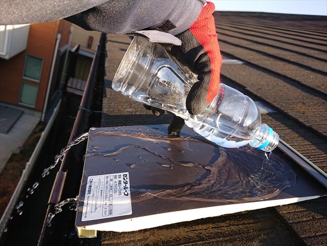 横浜市鶴見区北寺尾にて屋根カバー工事の為に屋根調査、意外な落とし穴もあります