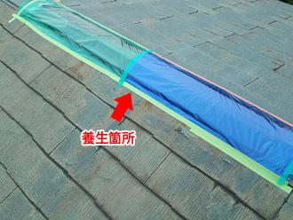 平塚市山下にて釘が浮いた棟板金が飛散したため仮補修から棟板金交換工事を実施