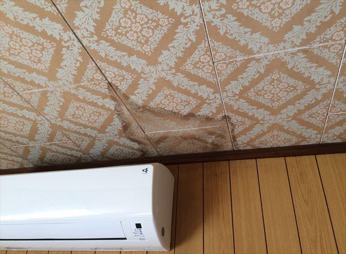 スレート屋根からの雨漏り