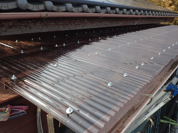 愛甲郡愛川町角田 軒先屋根の波板交換工事完了