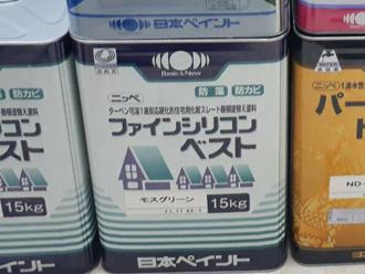 平塚市大神にてスレート屋根をファインシリコンベストを使って屋根塗装