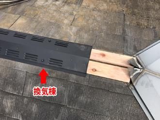 平塚市大神にて夏の暑さを軽減する換気棟の設置を実施しました