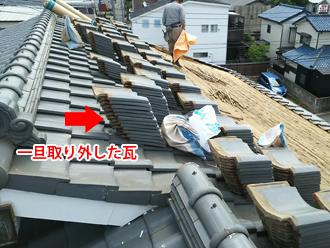 足柄上郡中井町井ノ口 屋根葺き直し工事 瓦を一旦取り外し