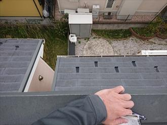 調査が行えたとしても作業をするためには仮設足場が必要な事が多いのが片流れ屋根