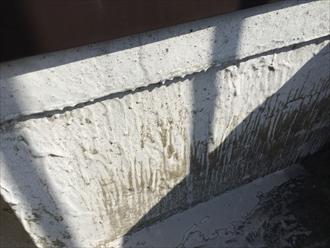 ウレタン防水の表面に艶が無く寿命を迎えている