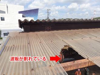 厚木市中依知 工場の波板が強風で破損している