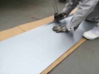 金属板の加工
