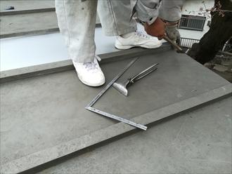 金属板の設置