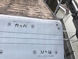 棟で交互になるように防水紙を敷設