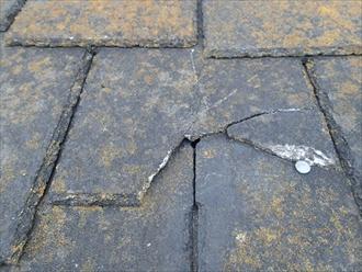 スレートの釘頭が見えたら雨漏りの可能性
