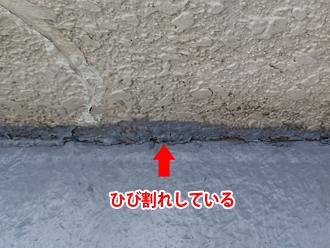 厚木市下荻野 バルコニーの床の立ち上がり部がひび割れしている