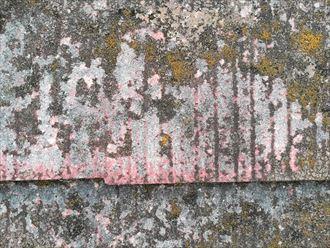 葉山町堀内の化粧スレート屋根は、メンテナンスを行っていなかったため塗装が難しい状態にありました