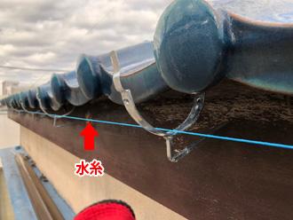 秦野市東田原 雨樋交換 水糸をガイドに取り付け金具設置